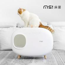 Litter-Box Deodorant Cat Toilet Semi-Closed Pet-Cat External-Splash Imitation Large