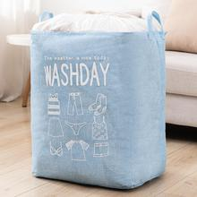New Laundry Bucket Large Capacity Dirt Clothes Organizer Laundry Hamper Storage Bag Letter