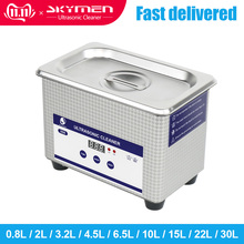 Skymen Ultrasonic-Cleaner Digital-Ultrasound-Ship 15L Germany Russia 10L 2L 30L Bath-0.8l