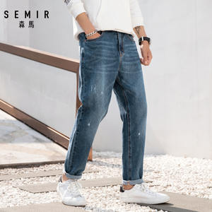 SJeans Men Denim Pant...