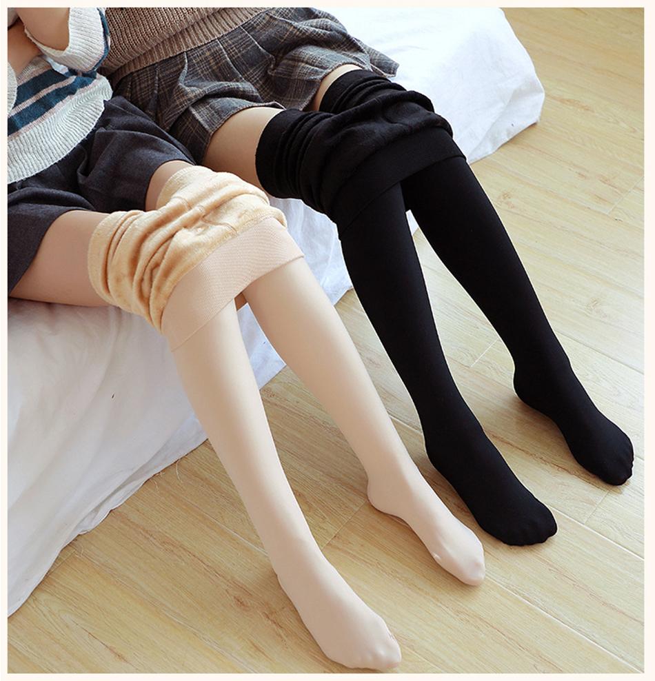Women's Keep Warm Solid Leggings