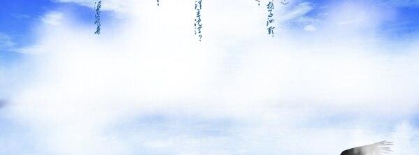 鹰击长空 大图音画(原创版),预览图12