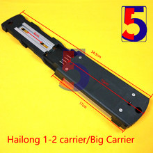 Hailong 4pin plug/5pins plug/ Hailong чехол с замком/Hailong carrier/детали для электровелосипеда для Hailong 1-2 или Hailong 1 чехол с дисплеем 3XLR plug(China)