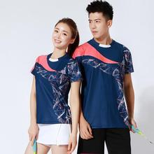 Quick Dry Badminton Shirt Women Men Sports Table Tennis Professional Team Game Running Training Sportswear T Shirts