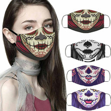 Skull Printed Scary Mask Fabric Face Mask Adult Anime Mask Cosplay Protective Face Mask Sexy Mask For Face Women Mondkapje Print