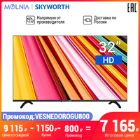 Телевизор LED 32 дюйма ТВ Skyworth 32E20 HD TV Угол обзора 178°  3239InchTv