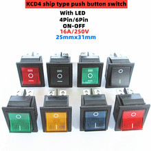 1pcs KCD4 Rocker Switch ON-OFF 2 Position 4 Pins / 6 Pins Electrical equipment With Light Power Switch 16A 250VAC/ 20A 125VAC