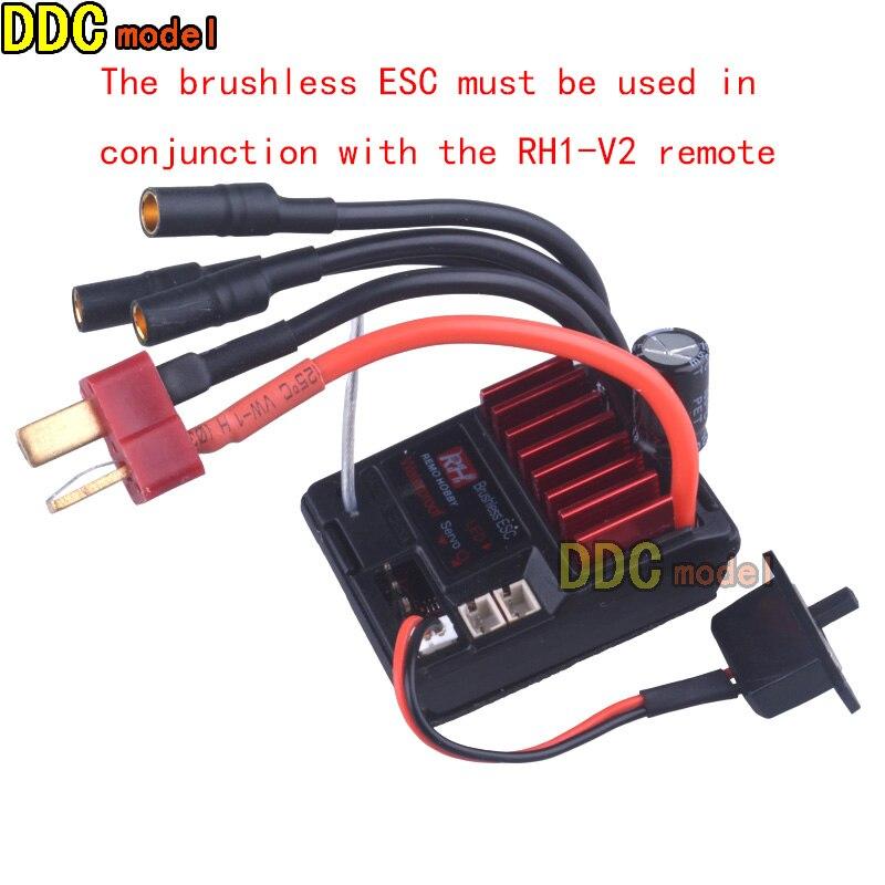 Remo E9931 водонепроницаемый бесщеточный ESC для 1621 1625 1631 1635 1651 RC моделей автомобилей