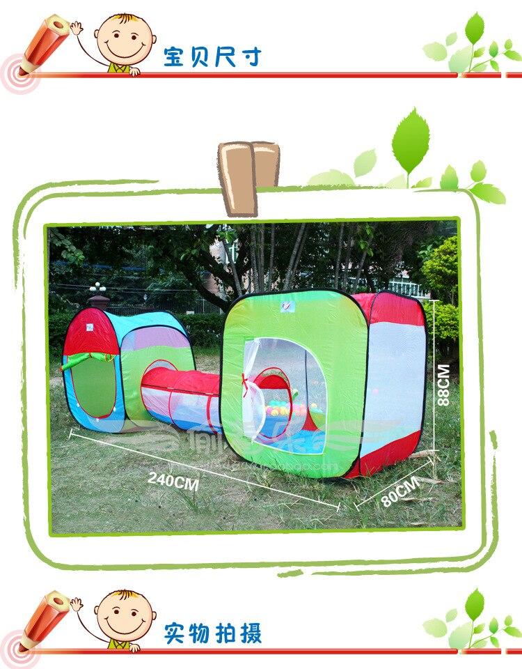 三合一方形帐篷详情图3
