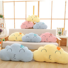 1pc Cute Stuffed Plush Toys Cloud Shaped Pillow Cushion Bedding Baby Room Home Decoration Birthday Gift(China)