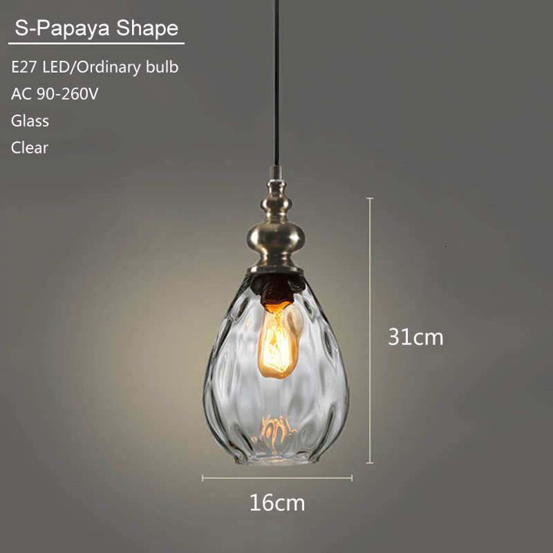 S-Papaya Clear