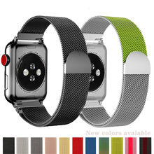 Миланская петля для Apple Watch Band 38 мм 42 мм Iwatch Band 44 мм 40 мм нержавеющая сталь Материал ремешка Тип Длина ремешка застежка Тип(Китай)