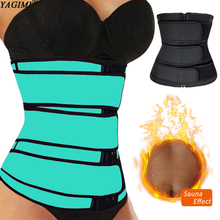 Shapers Corset-Sweat-Belt Binders Waist-Trainer Flat-Belly-Sheath Gaine Women's And Ventre