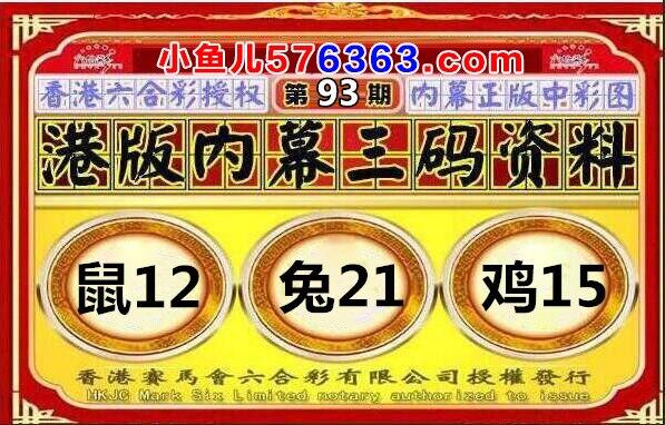 H99f812c9efaf4895ab6508600456ab216.jpg (597×382)