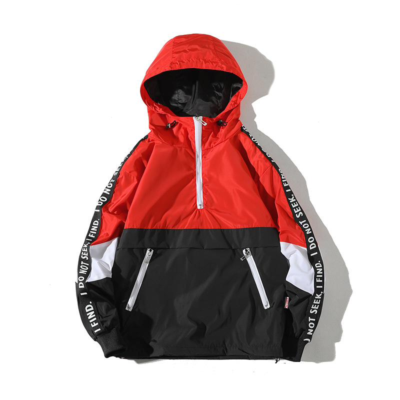 Men Windbreaker Hip Hop Streetwear Hooded Jackets Me Patchwork Black Pullover Jacket Fashion Tracksuit Casual Coat n