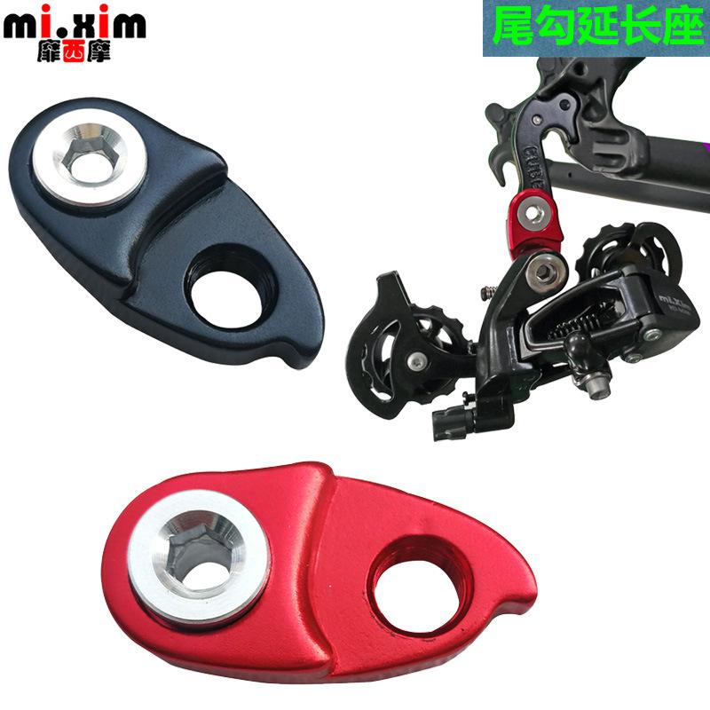 Mountain Bike Gear Frame Rear Derailleur Lengthen Bicycle Tail Hook Extender UK