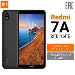 Смартфон Xiaomi Redmi 7A RU 16ГБ, Доп. скидка 2% от 3шт.[Официальная гарантия, быстрая доставка]