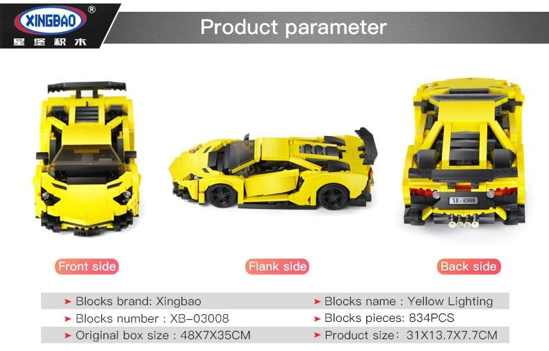 XINGBAO XB-03008 Yellow Lightning Lamborghining Building Block 21