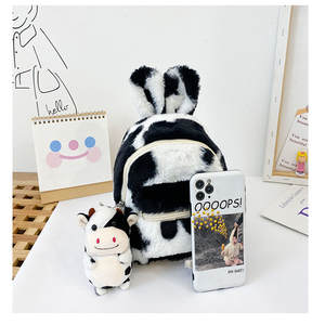 Shoulders-Bag Plush ...