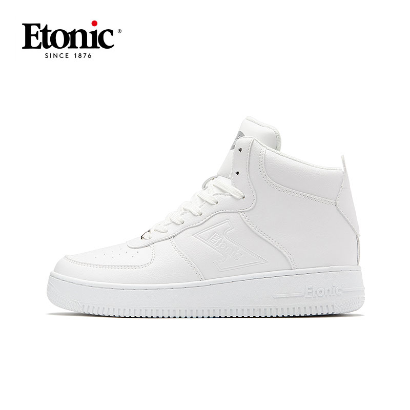 Air Force One Basketball Shoes Men Breathable Shockproof Nonslip Basketball Sneakers Boots Outdoor Sport Shoes White/Black/Wheat title=