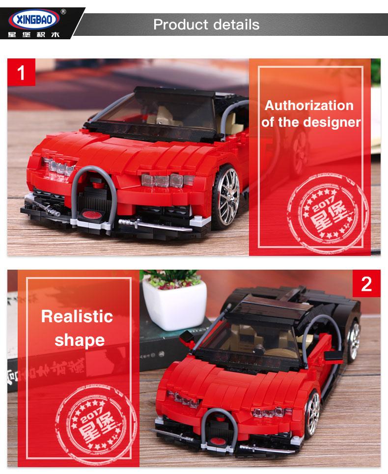 XingBao XB-03009 Bugatti Gallon Building Block 45