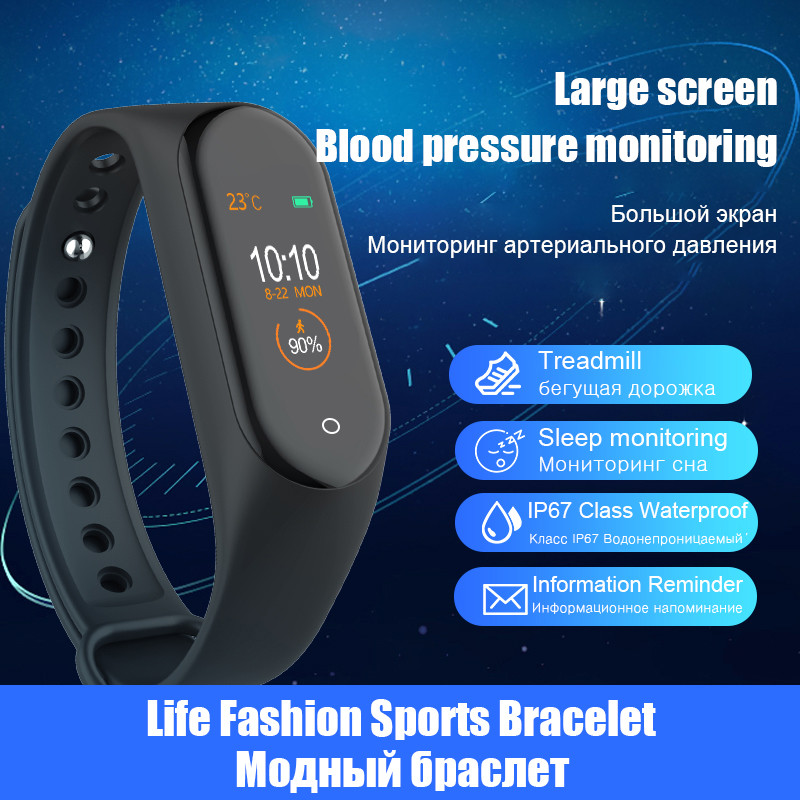 M4-Smart-Band-Wristband-Heart-rate-Blood-Pressure-Heart-Rate-Monitor-Pedometer-Sports-Bracelet-PK-M3 (2)