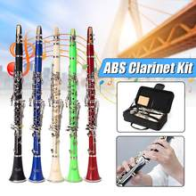 Professional 17 Key Bb Beginner Clarinet Clarionet with Cleaning Cloth Carry Case