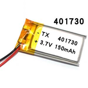 SLipo-Battery 401730 ...