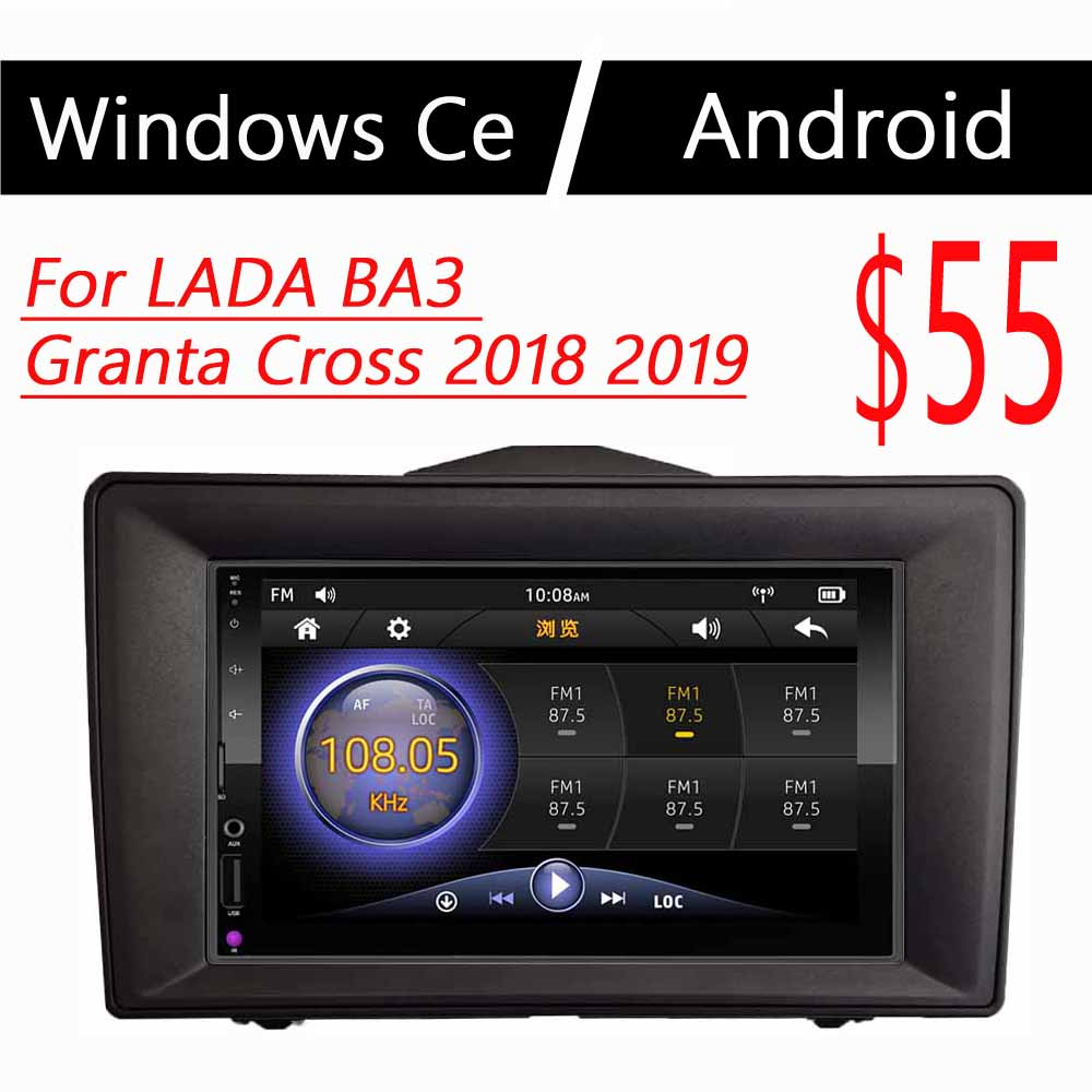 Автомагнитола для LADA ВАЗ Granta Cross 2 + 32 ГБ DSP din Android 8 1 MP5 4G Wi Fi BT 2019|Мультимедиаплеер