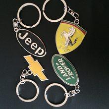 Gotejamento de óleo Chevrolet Jeep Ferrari Logotipo Land Rover Chave anéis  Chave do Automóvel Fivela 4S aff19fb0298