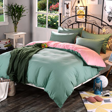 1pcs Super Soft Polyester Duvet Cover Solid Color Reactive Printing Comforter Cover Twin Full Queen King Size 67(China)