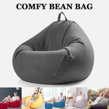 Bean Bag Sofa Chair Cover Lounger Sofa Ottoman Seat Living Room Furniture Without Filler Beanbag Bed Pouf Puff Couch Lazy Tatami(China)