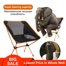 Chair-Seat Fishing-Chair Oxford-Cloth Folding Picnic Outdoor Portable Camping Aluminium