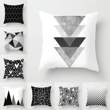 Simple Nordic Style Cushion Cover Black White Geometric Stripes Home Bedroom Sofa Pillow Cover Polyester Peach Skin Pillowcases(China)