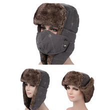 Winter Trooper Hat Windproof Hiking Hunting Climbing Skating Trapper Hat  Water Repellent Warm Hat with Mask Ear Flaps 8273d5bf4ff8