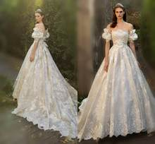 Fairy Lace Wedding Dresses 2018 Off Shoulder Juliet Short Sleeves A Line  Gowns Sexy Backless Sweep 9140b0adb3d2