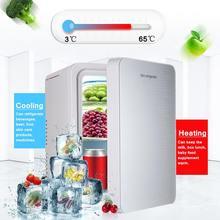 20L 12V/220V 56W Portable Mini Cooler & Warmer Refrigerator Car Camping Home Fridge Single Core Good Heat Dissipation Low Noise