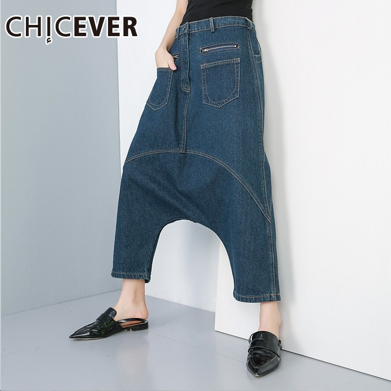 CHICEVER Spring Wash Denim Female Jeans Mid Button Fly Pockets Loose Plus Size Ankle-length Denim Women Harem Pants 2019 Fashion