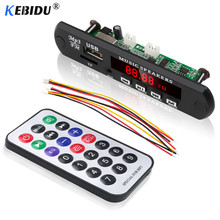 kebidu No Bluetooth MP3 WMA WAV Decoder Board MP3 Player Car Audio USB TF FM Radio Module 5V 12V with Remote Control For Car(China)