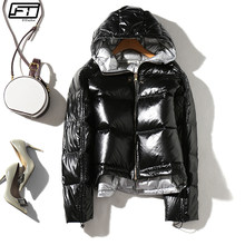 Fitaylor de invierno de las mujeres de plata Down Parkas abrigos con  capucha blanco pato abajo chaqueta de doble cara impermeabl. 55b359742ff33