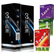 Buy 12PCS Ultra-thin Condoms Safe Health Contraception Full Oil Climax Condom Men Adults Delay Penis Sleeve Sex Products Condoms
