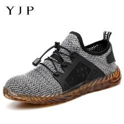 YJP замок обуви кружева безопасности обувь мужские кроссовки дышащая Летняя Сетка стальной носок анти-прокол промышленной безопасности Раб...