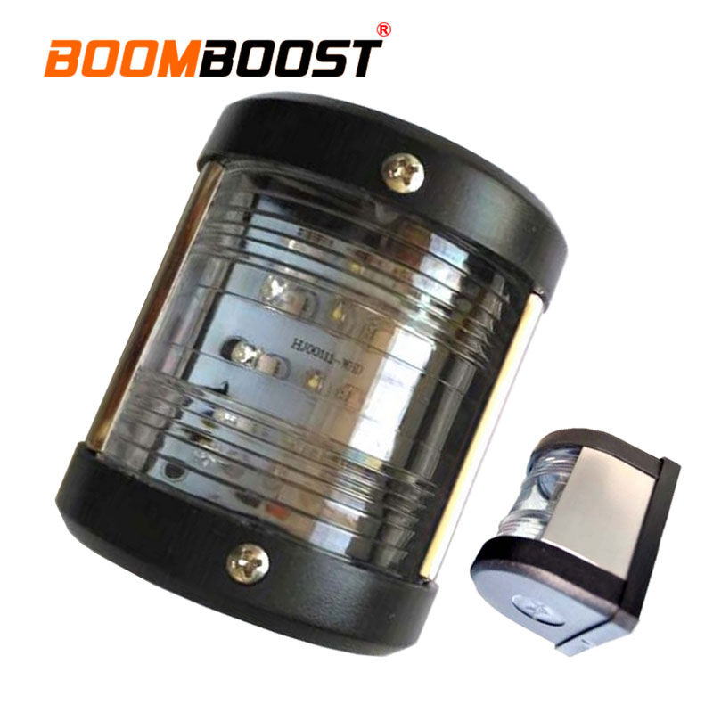 Boat Light Fold Down All Round and Masthead Light 12VDC
