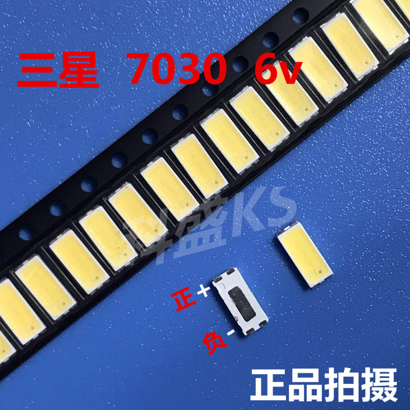 100Pcs 7030 SMD Lamp Beads 80mA Specially for Samsung TCL LED TV Backlight Strip