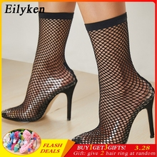 Eilyken 2019 PVC 패션 투명 Mesh Stretch Fabric Sock Boots 씬 힐 첨 발가락 발목 Woman Boot Black(China)