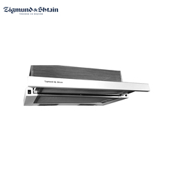 Встраиваемая вытяжка Zigmund & Shtain K 008.61 W