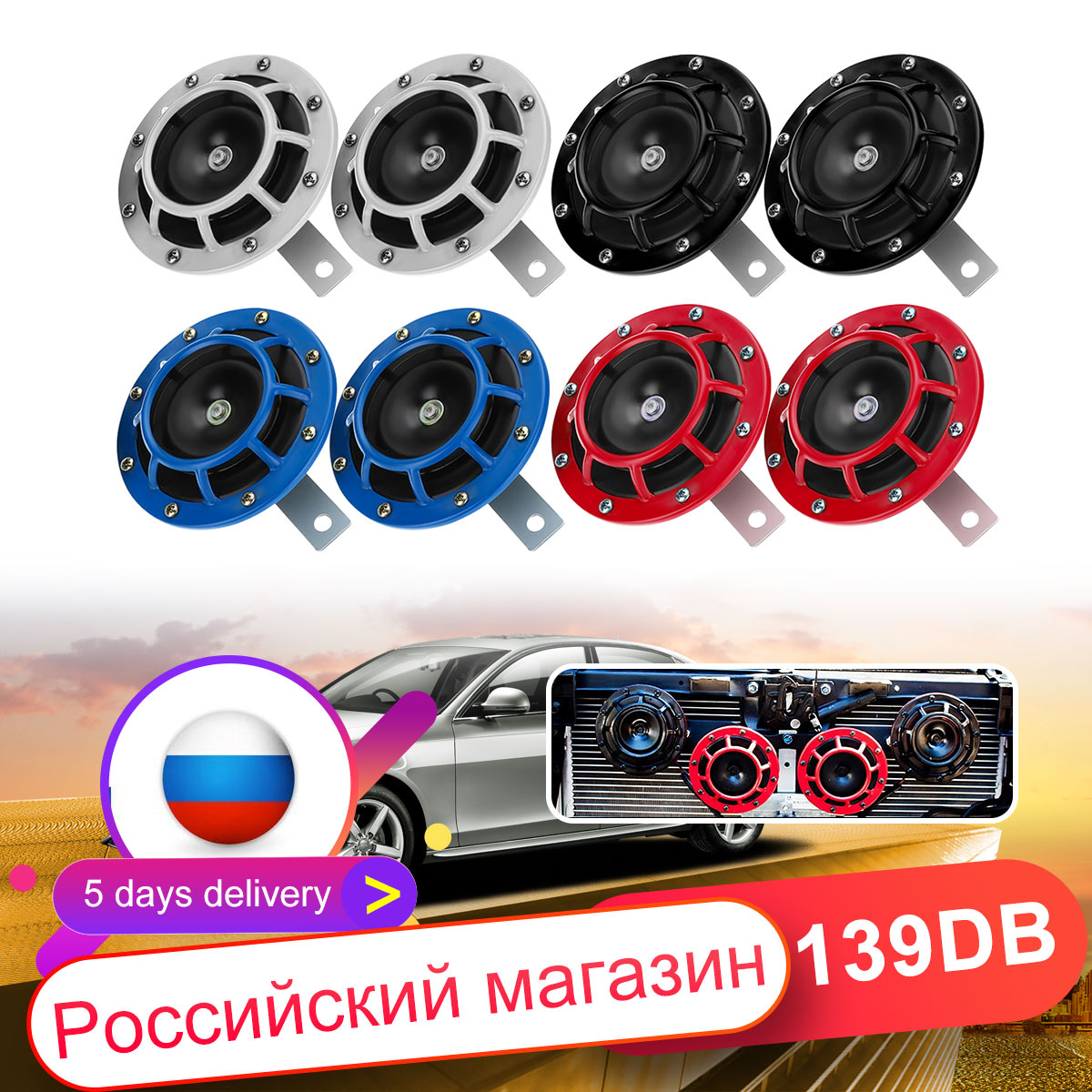 Perfect Loud Dual-tone Snail Universal Electric Horn 12V 110 DB Car Truck Auto