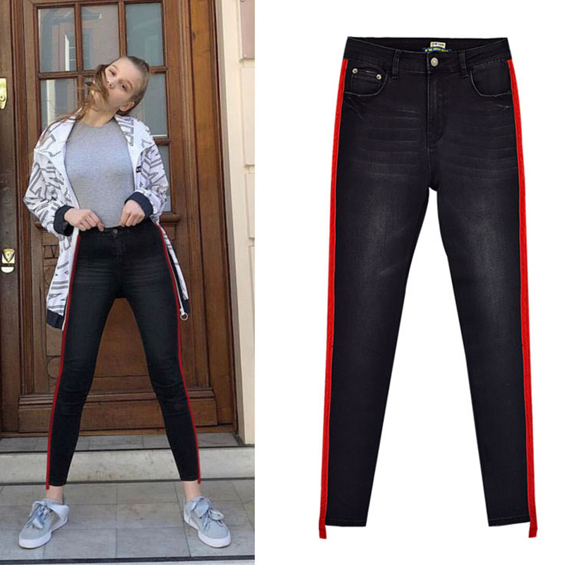 Women's high waist stretch two side stitching big red patch black jeans irregular pencil pants