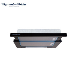 Встраиваемая вытяжка Zigmund & Shtain K 004.51 B