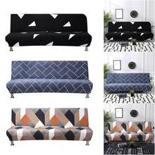 Compare Prices On Folding Futons Online Ping Low Price At Factory Aliexpress Com Alibaba Group